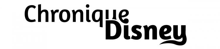 Chronique Disney V5 : Le nouveau Logo
